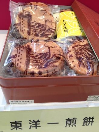 小川屋東洋一煎餅81.JPG