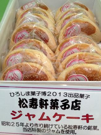 山梨松寿軒菓子店ジャム_3662.JPG