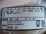 9-老松 (3).JPG