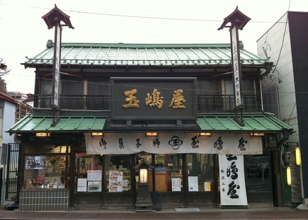 03-2玉嶋屋_0984.JPG