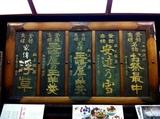 04-101玉嶋屋外観 (3).JPG