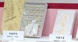 ピーチョコ最中 朗廬饅頭古月堂 翁軒調布IMG_3828-001.JPG