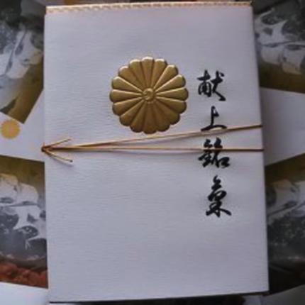 泉屋長津カステラ.png