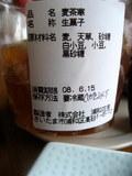 IMG_0161-1.JPG