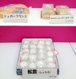 IMG_3505嬉野島田産枇杷の葉入りロールケーキ山田屋製菓.JPG