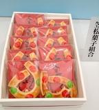 IMG_3518馬蹄クッキー笠松菓子組合.JPG