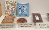 IMG_3522サッカーどらやきいちごのれんが煮豆丸八食品.JPG