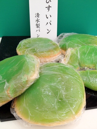 IMG_3542ひすいパン清水製菓.JPG