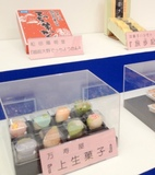 IMG_3555満寿屋上生菓子.JPG