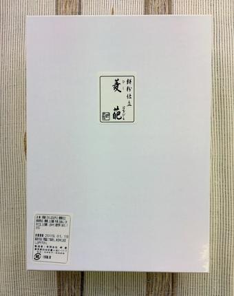 IMG_3751-002.JPG