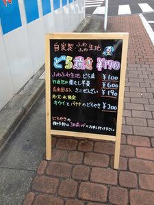 IMG_3810.jpg