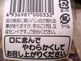 IMG_6926-1.JPG