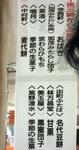 IMG_7648 (2).JPG