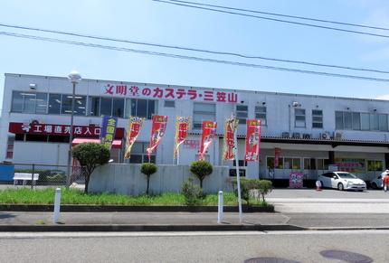 IMG_9699-001.JPG