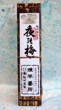 P1130650-1.JPG