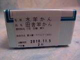 P1150989.JPG