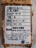 P1160006-1.JPG