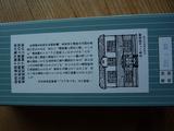 P1160645.JPG