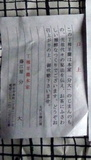P1170614.JPG