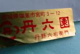 P1230184.JPG