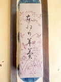 P1300598.JPG