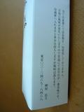 P1540700.JPG